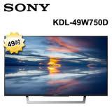 SONY索尼 49吋FHD WiFi LED液晶電視(KDL-49W750D)*送7-11禮券500元