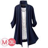日本Portcros 預購-二件式蕾絲背心針織外套組(共二色)