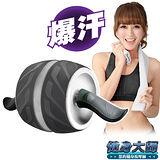 【健身大師】爆汗款人魚線核心訓練機 (雪白騎士)