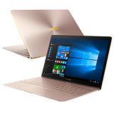 【ASUS華碩】UX390UA-0071B7500U 12.5吋FHD i7-7500U 512G SSD 極致纖薄筆電(玫瑰金)