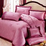RODERLY - 花嫁系列-精梳純棉緹花 兩用被床罩組 加大八件式-天緣序曲