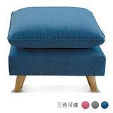 MY傢俬 簡約日系家居布面沙發凳(三色可選)