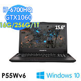 【GIGABYTE技嘉】P55Wv6 15.6吋 i7-6700HQ GTX1060 WIN10(電競筆電)