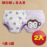 (購物車)【MOM AND BAB】芭蕾小猴三層防水 學習褲-兩入組(6~14公斤)