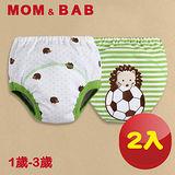 (購物車)【MOM AND BAB】刺蝟足球三層防水 學習褲-兩入組(6~14公斤)