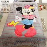 【伊柔寢飾】可愛卡通法蘭絨造型被.可當毯子/可當棉被-我愛米妮