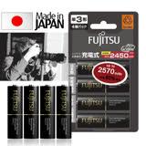 Fujitsu富士通 低自放電3號 2450mAh鎳氫充電電池 HR-3UTHC (3號4入)