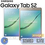 Samsung GALAXY Tab S2 VE 8.0 3G/32GB LTE版 (T719C) 8吋八核旗艦超平板電腦(白/金)-送8吋保護套+螢幕保護貼+觸控筆