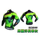 (男) SOOMOM 羅浮長車衣-單車 自行車 螢光綠橘黑 M