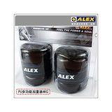 ALEX PU型多功能加重器-4KG-重量訓練 健身 有氧 依賣場 F