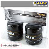 ALEX PU型多功能加重器-2KG-重量訓練 健身 有氧 依賣場 F