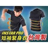 (男女) INSTAR 台灣製造 PRO 短袖緊身T恤-慢跑 路跑 健身 田徑 緊身衣 黑灰