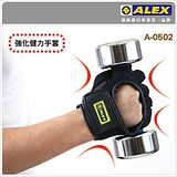 ALEX 第二代 強化健力手套-L號-健身 重量訓練 依賣場 L