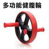 MDBuddy 多功能健腹輪-滾輪 健美輪 健身 肌肉訓練 出貨 隨機 F