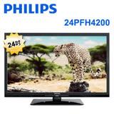 【送創見16G記憶卡*1】PHILIPS 飛利浦24吋淨藍光液晶顯示器+視訊盒 (24PFH4200) 加送數位天線