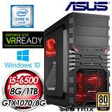 華碩 H170 平台【艾爾夫曼】Intel i5-6500 GTX1070 電競VR虛擬實境機《含WIN10》
