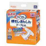 來復易 防漏安心黏貼型紙尿褲 (LL)(15片x4包/箱)
