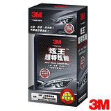 3M 炫王超特炫釉-PN39125