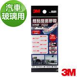 3M VHB雙面膠帶-片狀(汽車玻璃用)-PN8501