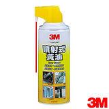 3M 噴射式黃油-PN8790