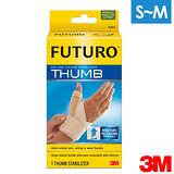 3M FUTURO 護腕 (拇指支撐型 S-M)1入-45841