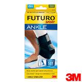 3M FUTURO 特級穩定型護踝1入-46645