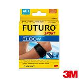 3M FUTURO 網球/高爾夫球專用護肘1入-45975