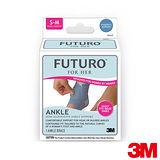 3M FUTURO For Her纖柔細緻簡裁-襪套纏繞型護踝 1入-95347