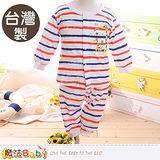 魔法Baby 嬰幼兒套裝 台灣製薄款長袖寶寶居家套裝 k60078