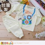 魔法Baby 兒童套裝 台灣製薄長袖居家套裝 k60103