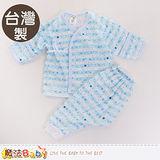 魔法Baby 嬰兒肚衣套裝 台灣製護手肚衣長褲套裝 k60110