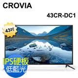 【CROVIA】43型高規FullHD LED液晶顯示器+視訊盒(43CR-DC1)含運送