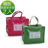 韓版漆皮保溫保冷保溫袋/便當袋 2入組(隨機款)