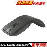 Microsoft 微軟Arc Touch Bluetooth 藍芽滑鼠-黑色 -