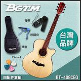 ★2016團購方案★BGTM BT-408CEQ 英格曼雲杉面板電木吉他(內建調音器)