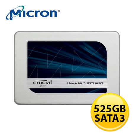 美光 Micron Crucial MX300 525GB SSD 固態硬碟