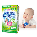 諾得小博士專利高單位微藻DHA軟膠囊(60粒x1瓶)