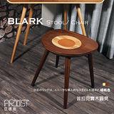 【亞提斯居家生活館】BLARK普拉克實木漣漪圓凳/椅凳懷舊復古木作-胡桃