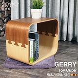 【亞提斯居家生活館】GERRY格里積木方格櫃/置物櫃/鞋櫃 百搭木作-雙色