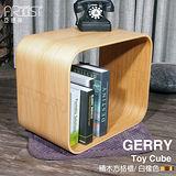 【亞提斯居家生活館】GERRY格里積木方格櫃/置物櫃/鞋櫃 百搭木作-白橡