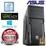華碩 B150 平台【傑克波特】Intel i5-6400 GTX1070 電競VR虛擬實境機《含WIN10》