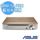 【福利品】ASUS 華碩 Impresario SBW-S1 PRO 7.1環繞音效卡藍光光碟機