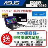 ASUS Core i7高CP值 W10電競機X550VX-0083J6700HQ 黑紅 (加碼送七大好禮+32G隨身碟+電競專用大鼠墊)