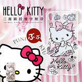 三麗鷗授權正版 Hello Kitty貓 SONY Xperia XA / SM10 透明空壓防震殼(成熟)