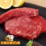 【極鮮配】紐西蘭PS級厚切牛排(220G±10%/片)-1片(任選)