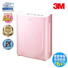 【福利品】3M 淨呼吸寶寶專用型空氣清淨機(棉花糖粉) FA-B90DC PN