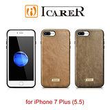 ICARER 神州風尚 iPhone 8 Plus/7 Plus 三料合一 手工真皮保護套