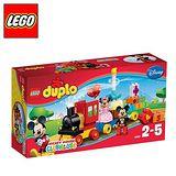 LEGO 得寶系列 L10597 米奇和米妮的生日巡遊典禮