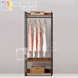 Bernice-諾德2.7尺淺胡桃色單吊衣櫃