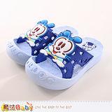 魔法Baby 兒童拖鞋 BOB DOG正版兒童護趾拖鞋 sh9851